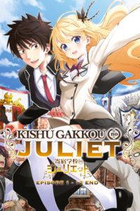 Kishu Gakkou no Juliet